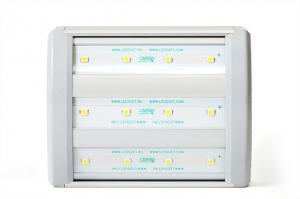СПО 12 светодиодные светильники_2