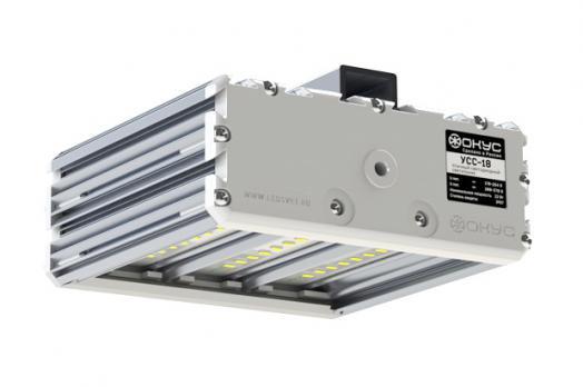 УСС 18 светодиодный светильник