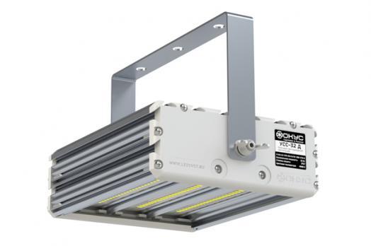 УСС 32 светодиодный светильник