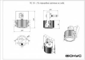ПСС 30 Д КОЛОБОК 1Ex взрывозащищенный светодиодный светильник_2
