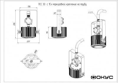 ПСС 30 Д КОЛОБОК 1Ex взрывозащищенный светодиодный светильник