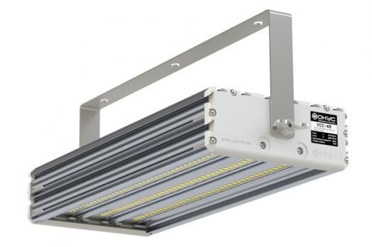 УСС 48 светодиодный светильник