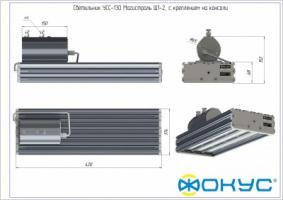 УСС 130 Магистраль Ш1-2 2Ex взрывозащищенный светодиодный светильник_1