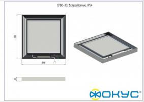 СПВО-30 Д IP54 5000К светодиодный светильник_2