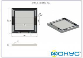СПВО-30 Д IP54 5000К светодиодный светильник_1